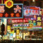 Perekonomian di Hongkong Dan Penghitungan Tentang Daya Dagang